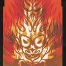 BURN~愛の炎を燃やせ~/SEX MACHINEGUNS