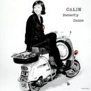 Butterfly Dance/CALIN
