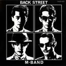 BACK STREET/M-BAND