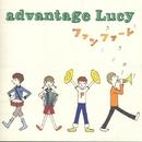 ファンファーレ/ADVANTAGE LUCY