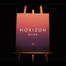 HORIZON/諫山実生