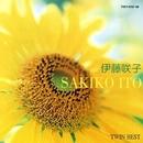 TWIN BEST 伊藤 咲子/伊藤咲子