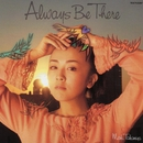 Always be there/高宮マキ