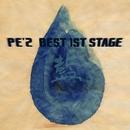PE'Z BEST 1ST STAGE 「藍」/PE'Z