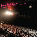 Tabibito In The Dark / スローモーションをもう一度 part.2/Base Ball Bear