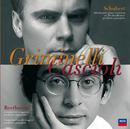 ベートーヴェン:フルート・ソナタ、セレナード、他/Andrea Griminelli, Gianluca Cascioli