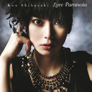 Love Paranoia/柴咲コウ