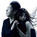男と女 -TWO HEARTS TWO VOICES-/稲垣潤一