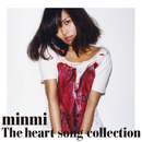 THE HEART SONG COLLECTION/MINMI