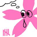 サクラの花びら咲きだす頃/IHL
