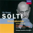 ショスタコーヴィチ:交響曲集CD5/Sergei Aleksashkin, Chicago Symphony Orchestra, Sir Georg Solti