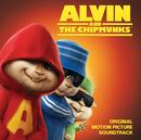 映画『アルビン~歌うシマリス3兄弟』オリジナル・サウンドトラック/Alvin And The Chipmunks