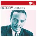 ジャズ・クラブ~スウィンギン・ザ・ビッグ・バンド/Quincy Jones