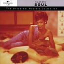 V.A./SOUL:UNIVERSAL/Various Artists