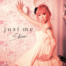 just me/詩音