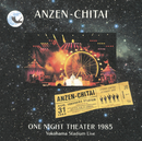 ONE NIGHT THEATER 1985~Yokohama Stadium Live~/安全地帯