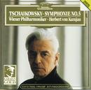 チャイコフスキー:交響曲第5番/Wiener Philharmoniker, Herbert von Karajan