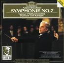 ブルックナー:交響曲第7番/Wiener Philharmoniker, Herbert von Karajan