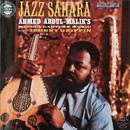 Jazz Sahara/Ahmed Abdul-Malik