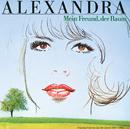 Mein Freund Der Baum/Alexandra