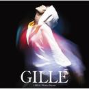 GIRLS/GILLE