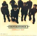 CORNERSTONES 2/佐藤竹善