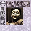 ダイナ・ワシントン・シングス・スタンダーズ/Dinah Washington