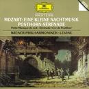 モーツァルト:「アイネ・クライネ」「ポスト・ホルン」/Walter Singer, Wiener Philharmoniker, James Levine