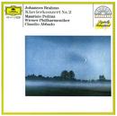 ブラームス ピアノ協奏曲第2番/Maurizio Pollini, Wiener Philharmoniker, Claudio Abbado