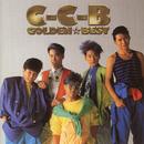 ゴールデン☆ベスト C-C-B/C-C-B