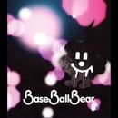 抱きしめたい/Base Ball Bear