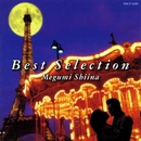 Best Selection/椎名 恵