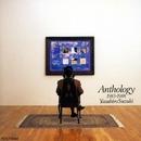 Anthology 1983-1988/鈴木康博