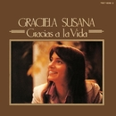 人生よありがとう/グラシェラ・スサーナ