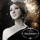 ジレンマ ~I'm your side~/Ms.OOJA