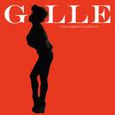 やさしくなりたい(English Ver.)(English Ver.)/GILLE