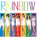 A (エー)/RAINBOW
