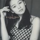 天使・想(シアン) (NEW EDITION)/ビビアン・スー