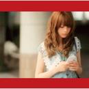どんなに離れても duet with AZU/KG