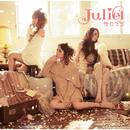 サクラブ/Juliet