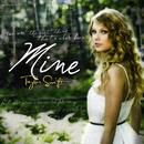Mine/Taylor Swift
