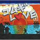 コムギLOVE (feat. 若旦那, May J.)/BES