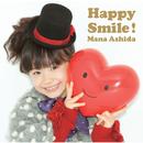 Happy Smile!/芦田愛菜