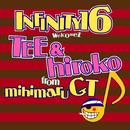 ずっと君と・・・/INFINITY 16 welcomez TEE & hiroko from mihimaru GT