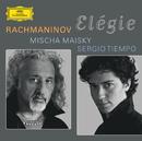 メロディ/ラフマニノフ・アルバム/Mischa Maisky, Sergio Tiempo