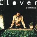 Clover/スガ シカオ