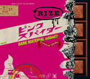 ピンク スパイダー/RIZE