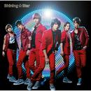 Shining☆Star/超新星