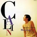 朝の少女-エオラド-/CALIN