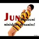 黛ジュン 灼熱のミニスカ・ダイナマイト!!/黛ジュン